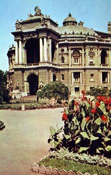 Здание Государственного академического театра оперы и балета. Фото Д. Бальтерманца в книге-фотогармошке «Одесса». 1970-е гг.