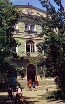Одесский государственный университет имени И.И. Мечникова. Фото Д. Бальтерманца в книге-фотогармошке «Одесса». 1970-е гг.