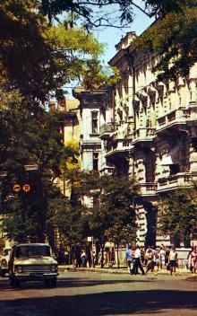 Садовая улица. Фото Д. Бальтерманца в книге-фотогармошке «Одесса». 1970-е гг.