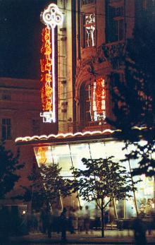 Вечером на Дерибасовской улице. Фото Д. Бальтерманца в книге-фотогармошке «Одесса». 1970-е гг.