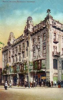 Открытка «Большая Московская гостиница»