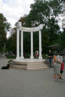 Начало Аллеи в Аркадии. Фото В. Тенякова. 2010 г.