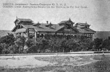 Открытка, 1911 г.
