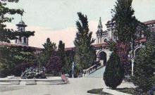 Фотография на открытке 1918 г.