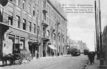 Открытка, 1910-е годы