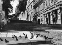 Спуск с ул. Ласточкина к порту. Фотография в фотоальбоме «Одесса», 1965 г.