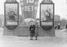 Одесса, 1921 г.