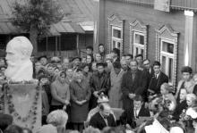 Открытие бюста С.И. Танеева