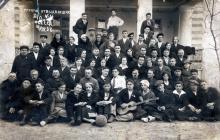Группа отдыхающих д/о № 4. Одесса. 1938 г.