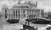 Городской театр сбоку. Фото в фотогармошке «Привет из Одессы», 1900 г.