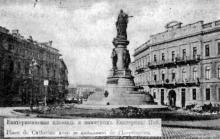 Екатерининская площадь и памятник Екатерине IIой. Фото в фотогармошке «Привет из Одессы», 1900 г.