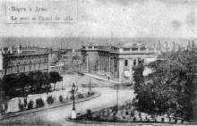 Порт и Дума. Фото в фотогармошке «Привет из Одессы», 1900 г.