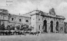 Вокзал. Фото в фотогармошке «Привет из Одессы», 1900 г.