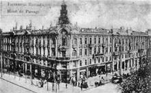 Гостиница Пассаж. Фото в фотогармошке «Привет из Одессы», 1900 г.