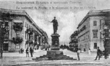 Николаевский бульвар и памятник Ришелье. Фото в фотогармошке «Привет из Одессы», 1900 г.