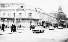 Одесса, Дерибасовская уг. К. Маркса, кафе «Алые паруса», 1963 г.