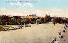 Парк Шевченко ( — 1917)