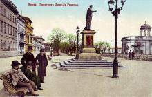 Памятник Дюку ( — 1917)