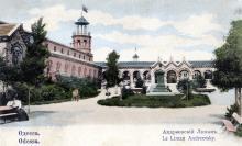 Куяльницкий лиман ( — 1917)