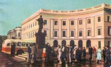 Приморский бульвар. Фотография в буклете «Одесский порт». Конец 1950-х гг.