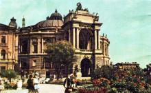 Оперный театр. Фотография в буклете «Одесский порт». Конец 1950-х гг.