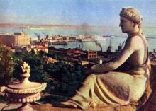 Одесса. Вид с крыши горсовета на порт. Фото А. Кричевского на открытке из комплекта «Одесса», 1959 г.