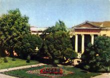 Одесса. Археологический музей. Фото А. Кричевского на открытке из комплекта «Одесса», 1959 г.