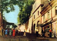 Уголок старой Одессы. Фото А. Кричевского на открытке из комплекта «Одесса», 1959 г.
