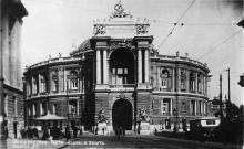 Одесса. Государственный театр оперы и балета. Почтовая карточка. 1937 г.