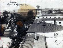 Курорт Одесса — Куяльник