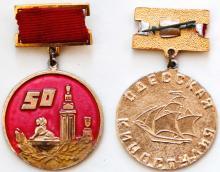 Киностудия в марках, медалях, монетах, значках...