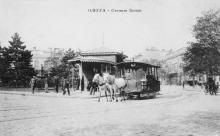 Почтовая открытка, по штемпелю 1903 г.