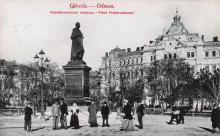 Одесса. Преображенская площадь. Открытое письмо