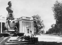 Одеса. Пам,ятник О.С. Пушкіну. Фото Б. Левіта. Поштова картка. 1938 р.