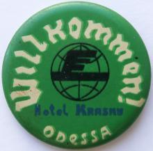 Значок «Willkommen! Hotel Krasny. Odessa»