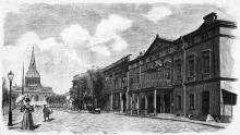 Одесса. Греческая улица, здание Русского театра. Гравюра конца 19 века