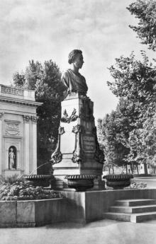 Одеса. Пам,ятник О.С. Пушкіну на Приморському бульварі. Фото А. Вайсмана. Поштова картка. 1959 р.