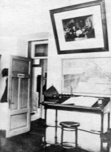 Дежурная комната