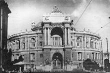 Одесса. Государственный оперный театр. Фото В. Пульвер. Почтовая карточка. Конец 1940-х гг.
