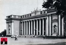 Будинок міськвиконкому в Одесі. Фото А.А. Підберезького. Поштова картка. 1966 р.
