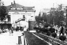 Фотография кинотеатра на почтовой карточке, 1933 г.
