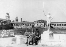 Курорт Куяльник. Одесса. 1953 г.