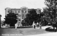 Одесса. Лермонтовский курорт. Почтовая карточка. 1935 г.