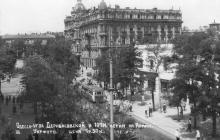 Одеса. Дерибасівська вулиця. Поштова картка. 1950-е р.