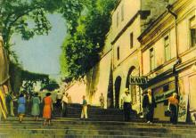 Открытка, фотограф А. Кричевский, 1959 г.