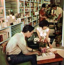 В Доме книги. Фото в буклете «Книжная Одесса». 1974 г.