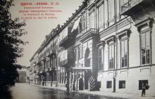 Гостиница «Лондонская» ( — 1917)