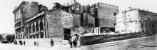 Одесса. Ласточкина угол Ленина. 1944 г.