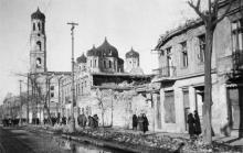 Одесса, ул. Короля Михая, 1942 г.