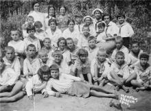 Одесса. УкрАртек. 1940 г.
